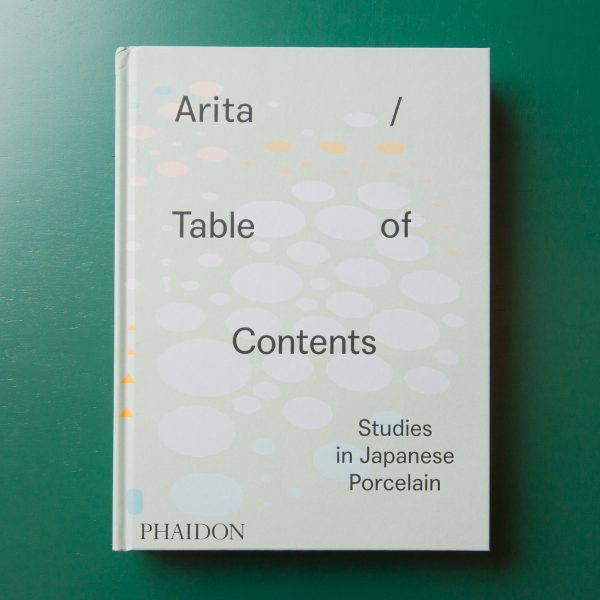 Arita / Table of Contents