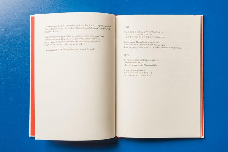 Das 48-Stunden-Gedicht