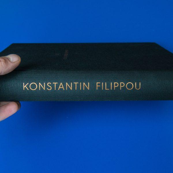 Konstantin Fillippou