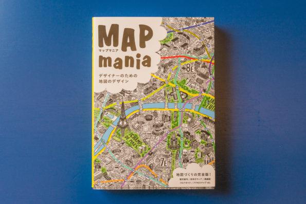 "<span class=""caps"">MAP</span> <span class=""caps"">MANIA</span>"