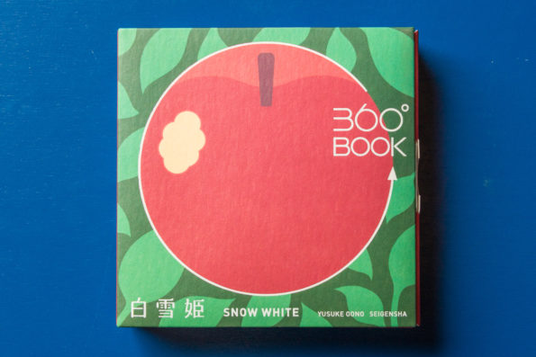 360 Book Snow White