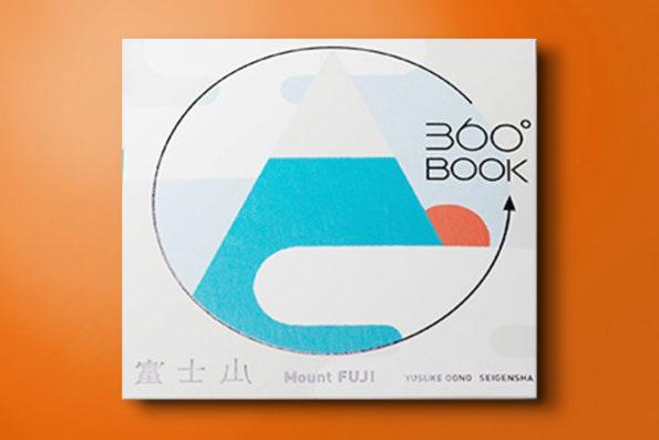 360 Book  Mount Fuji