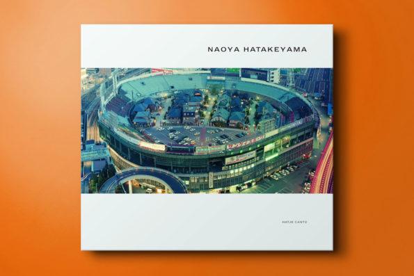 Naoya Hatakeyama